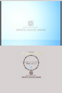 ホワイトハウス伊万里 涙のキセキ動画特設スマートフォンサイト