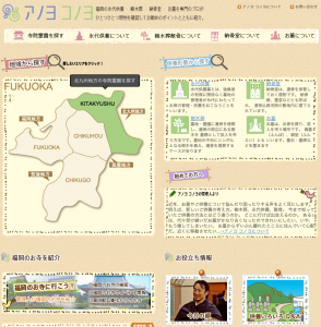福岡永代供養 アノヨコノヨ