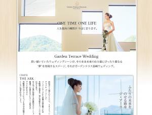 長崎結婚式場ガーデンテラス長崎ホテル&リゾート